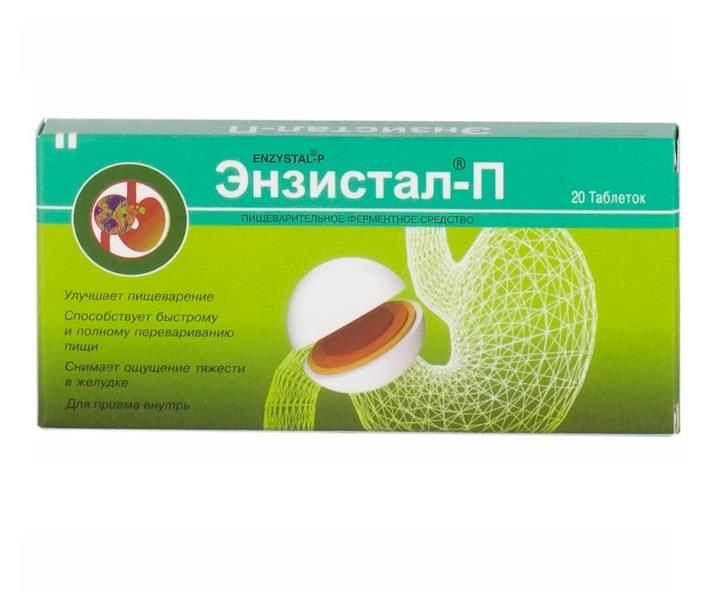 энзистал-п N20 табл (Torrent Pharmacuticals)