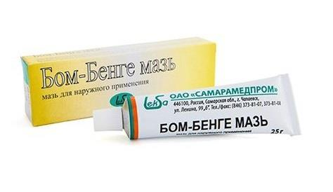 бом-бенге мазь 25 г салвисар мазь 25 г